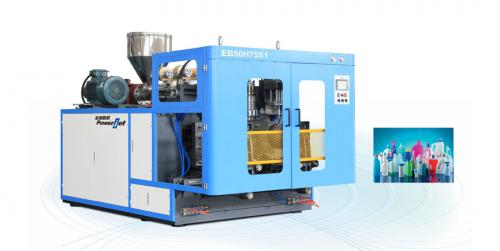 5-liter-automatic-extrusion-blow-molding-machines EB50H