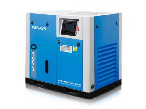 Oil-Free Water-Lubricated Air Compressor